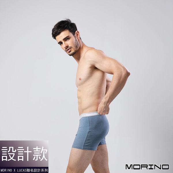 (買一送一)【MORINOxLUCAS設計師聯名】經典素色平口褲 藍色