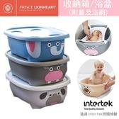 美國 PRINCE LIONHEART 收納箱/浴盆(附蓋及浴網) 五款可選/大象 廠商直送 大樹
