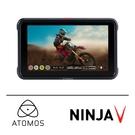 ATOMOS NINJA V 5吋監視紀錄器 螢幕監視 4K 正成公司貨 德寶光學 忍者5 錄影 監控螢幕