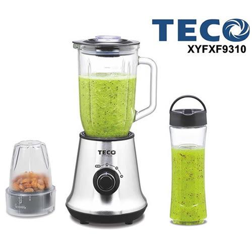 TECO東元多功能研磨隨行杯果汁機 XYFXF9310