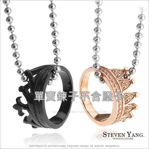 STEVEN YANG【KF104-1】西德鋼鍊 永久佩帶 不變形 不退色 白鋼鍊 1.0 / 1.5 mm 鋼珠鍊 (不含墜子)