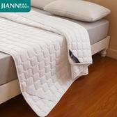 床墊1.8m床褥子雙人折疊保護墊子薄學生防滑1.2米單人墊被1.5m床【免運】