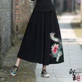 女中國民族風繡花鬆緊腰八分棉麻闊腿褲