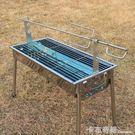 燒烤爐家用燒烤架戶外木炭烤羊腿爐子家用烤...
