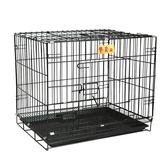 華美龍小型中型犬泰迪狗籠子帶廁所加粗折疊寵物籠子狗窩貓兔子籠