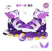 3-5-6-7-8-9-10-12歲兒童溜冰鞋 直排輪滑鞋閃光可調滑冰鞋子【全館低價限時購】