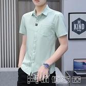 襯衫 夏季新款短袖男士襯衫青年韓版潮流免燙繡花商務職業口袋襯衣 17【母親節特惠】