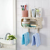創意免打孔浴室置物架壁掛衛生間用品吸壁式塑料收納架 魔法街