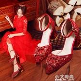 銀色婚鞋女水晶鞋粗跟高跟新娘鞋公主百搭一字扣結婚鞋舒適伴娘鞋 小艾時尚