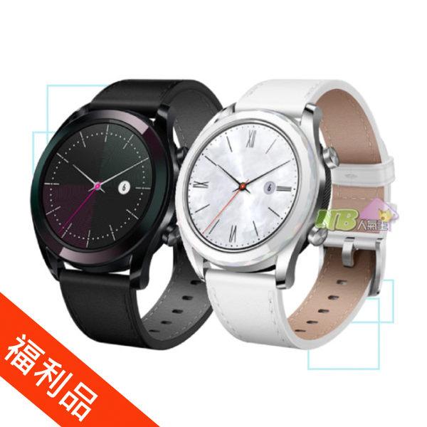 ◤福利品◢ 華為 Huawei Watch GT 雅致款