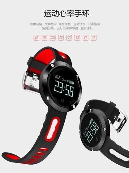 運動手錶 血壓血氧心率 可游泳配戴 大屏幕智慧手錶 卡路里/睡眠監測/運動模式/line信息 可店取