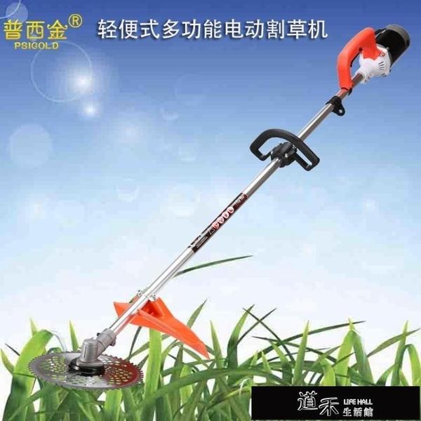 園藝用品 割草機 電動割草機充電式多功能打草機高枝鋸插電瓶車電池直流電48伏60伏 道禾