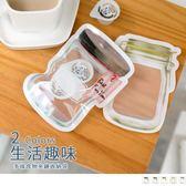 《ZB0538》小資女食物罐造型夾鏈收納袋 OrangeBear
