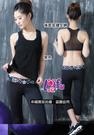 來福,B140瑜珈服迷彩小性感運動衣三件式路跑健身服路跑七分褲附實拍,整套售價1100元