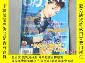 二手書博民逛書店女友罕見2003年11-22 總244期 封面:容祖兒Y1359