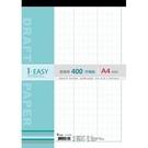 《享亮商城》AD5306 愛簡單400字稿紙(本裝)  美加美