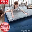 床墊床墊軟墊榻榻米墊子租房專用褥子學生宿舍單人被褥硬墊1.8YYS 【快速出貨】