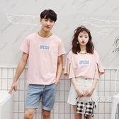 優惠兩天-情侶T恤lz情侶裝夏裝飛飛袖新品短袖T恤韓范氣質半袖寬鬆S-2XL3色