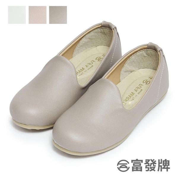 【富發牌】素面甜美兒童樂福休閒鞋-白/奶茶/粉  33DA64