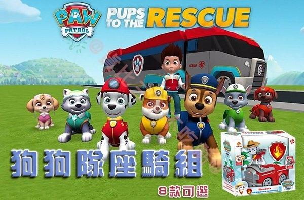 狗狗巡羅隊 玩具 電動發聲 電動車 佩佩豬 波利 湯馬士 麥坤 玩具總動員 變形金鋼 小巴士