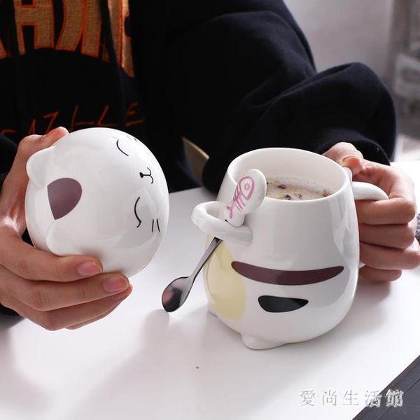 可愛陶瓷馬克杯 水杯子大容量牛奶杯情侶禮物咖啡杯帶勺 BF17133『愛尚生活館』