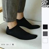 50%OFF SHOP  素色船型男短襪│踝襪【002504AHBA】