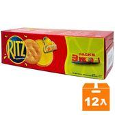 麗滋 RITZ 檸檬三明治餅乾 81g (12入)/箱【康鄰超市】