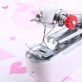 家用迷你手動縫紉機 便攜式縫紉機