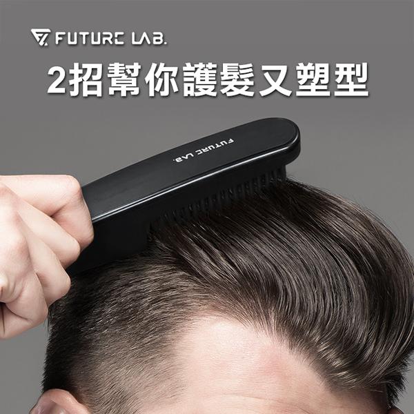 未來實驗室 Future Nion 負離子燙髮梳