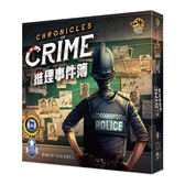 『高雄龐奇桌遊』 推理事件簿 Chronicles of Crime 繁體中文版 正版桌上遊戲專賣店