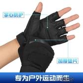 運動半指手套男軍春夏特種兵戶外用戰術手套健身防滑騎行手套露指  交換禮物