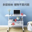 懶人電腦桌 小桌子臥室床上電腦桌升降可移動簡易書桌簡約租房家用 晶彩 99免運LX