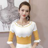 針織短袖女韓版新款修身套頭半袖冰絲打底衫t恤緊身上衣服 早秋最低價