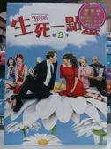 R14-004#正版DVD#生死一點靈 第二季(第2季) 4碟#影集#影音專賣店