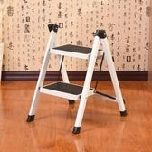 梯子福臨喜梯子家用人字梯二步梯凳兩步梯二步踏梯兒童梯子三步梯架子【雙十二 出八折】