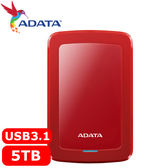 ADATA威剛 HV300 5TB(紅) 2.5吋行動硬碟