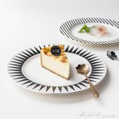 創意家用陶瓷餐盤 西餐餐具牛排盤早餐盤點心盤菜盤碟子盤子    蜜拉貝爾