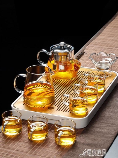 茶盤 茶具套裝家用功夫茶杯茶臺簡約泡茶茶壺小茶盤【快速出貨】