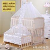 嬰兒床  嬰兒床實木無漆搖籃床多功能兒童床搖床BB床寶寶床拼接床1.2米床igo  歐韓流行館