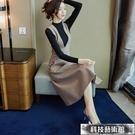 秋裝款女長袖針織連身裙氣質毛衣中長款小香風兩件套裝背帶裙 交換禮物