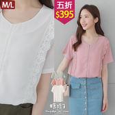 【五折價$395】糖罐子後釦拼接蕾絲條素面雪紡上衣→預購(M/L)【E50861】