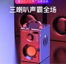 雅蘭仕無線藍芽音箱大音量迷你小音響家用戶外廣場舞手提便攜式微信收錢提示小型影響3d環繞