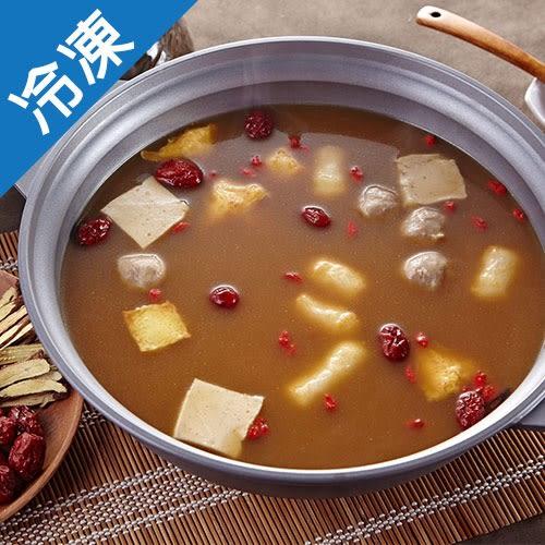 【元進莊】藥膳養生鍋底 1000G/ 盒【愛買冷凍】