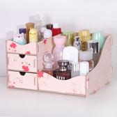 燕鷗創意桌面書本鉛筆收納儲物盒帶抽屜式木質化妝品辦公置物架 CY潮流站