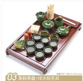 紫砂功夫茶具套裝整套陶瓷客廳家用茶道茶壺簡約復古中式實木茶盤 igo  夏洛特居家