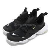 Nike 慢跑鞋 Free RN 5.0 GS 運動鞋 黑 白 輕量通風 襪套式 女鞋 大童鞋【PUMP306】 AR4143-001
