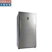 【禾聯家電】600L 直立式風冷無霜冷凍櫃《HFZ-B6011F》智能溫控 全新原廠保固