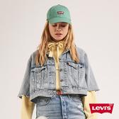 Levis 女款 古著牛仔外套 / 復古寬鬆短版設計 / 袖口不收邊