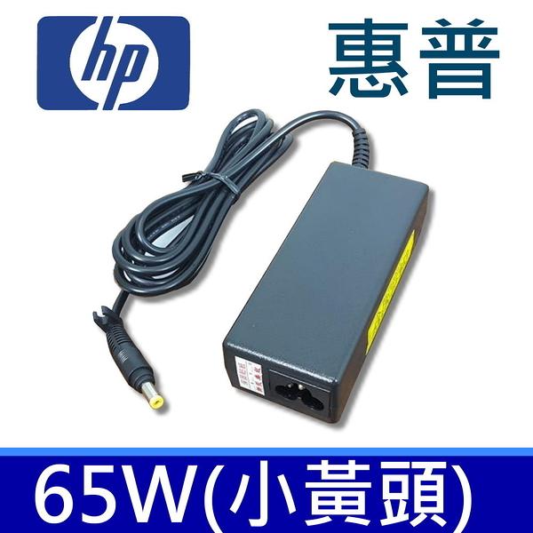 惠普 HP 65W 原廠規格 小黃頭 變壓器 Compaq nx6110 nx6115 nx6120 nx6125 nx6130 nx7000 nx7010 nx7100 nx7200 nx7220 nx8200