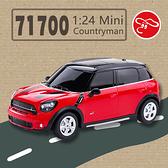 【瑪琍歐玩具】2.4G 1:24 Mini Countryman 遙控車/71700